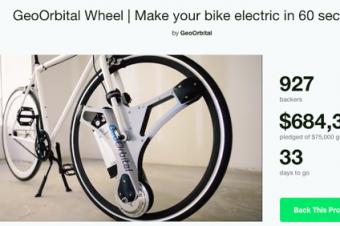 前輪交換で電動自転車に早変わり