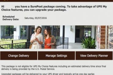 UPSは受取人が配達方法をアップグレードできる