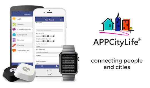 自治体と住民をつなぐアプリ(Accelaのホームページより)