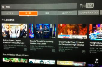 YouTubeがアプリを刷新