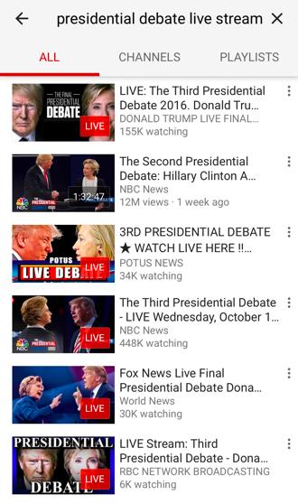 米大統領選討論会をライブ視聴する方法