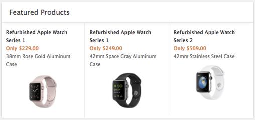Apple Watchの再生品販売サイトより