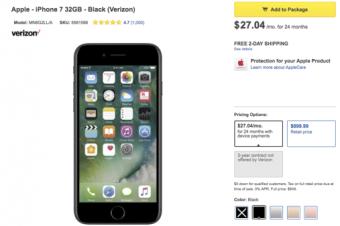 Verizonが2年契約完全廃止と一時金値上げ