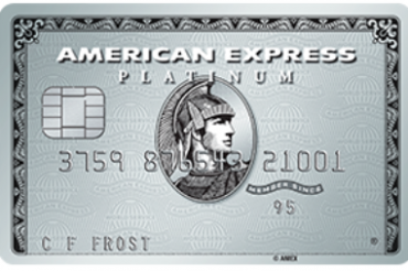 AmexプラチナカードのUber特典