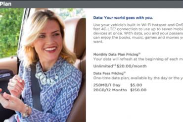 自動車メーカーがデータ無制限プランを提供
