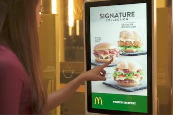 McDonald'sが未来のレストランに変わる