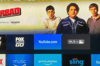 Amazon EchoがFire TVとつながった