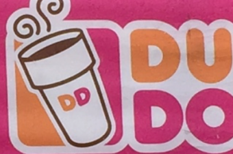 Dunkin' Donutsはコーヒーがメインであるという証拠