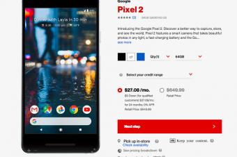 VerizonでPixel 2を買いたかったのにGalaxy S8を勧められた