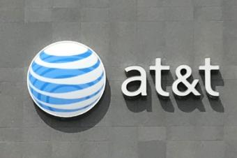 AT&Tから来た謎の請求書