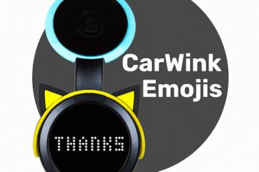 運転中に多彩な意思表示をする装置