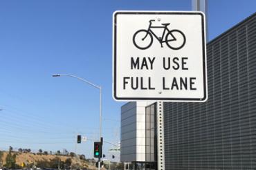 自転車が一車線を専有できるとき