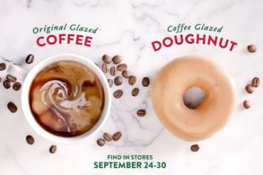 ドーナツとコーヒーが融合した