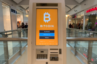 ビットコインの自動販売機