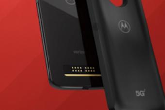 5GのiPhoneが出るのは2020年