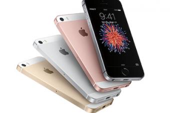 iPhone SEが一瞬復活