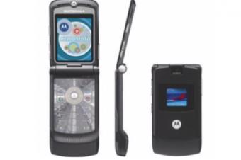 Verizonが懐かしの折りたたみケータイを復活