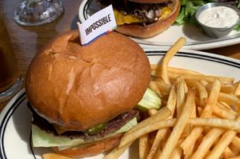 不可能なハンバーガーを食べてみた