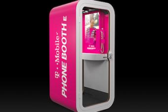 T-Mobileの電話ボックスの真偽のほどは