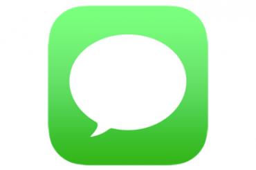 メッセージが緑か青かが問題だ
