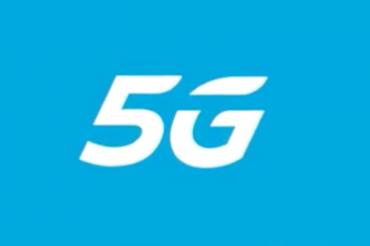 AT&Tが「全国5G」を宣言