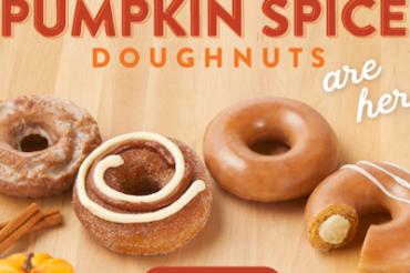 ドーナツに秋の気配