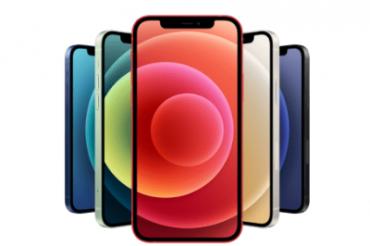 iPhone 12はXfinityでも割引