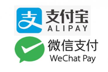 中国系の決済アプリを禁止